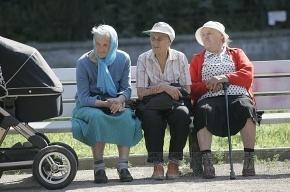 Пенсионный возраст в России будут увеличивать по несколько месяцев в год