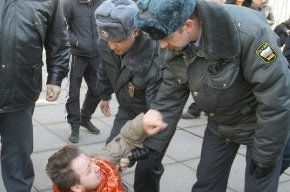 На акции ЛГБТ-активистов задержали двух человек