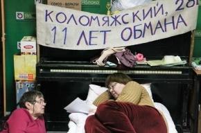 Петербургские дольщицы не сдаются: квартира или голодная смерть