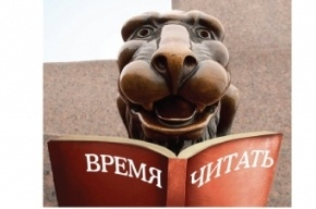 В Петербурге открылся книжный салон, на который приедет Януш Вишневский