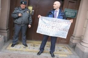 Скандальный закон геям нипочем: они пикетировали детскую библиотеку в Петербурге