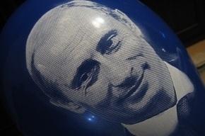 В Петербурге хулиганы, изрисовавшие забор, оскорбили «Единую Россию» и Путина