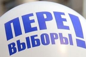 Митинг творческой оппозиции завершился в Петербурге