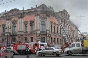 Названа причина пожара во дворце Белосельских-Белозерских в Петербурге