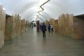 В метро Москвы на станции произошло задымление