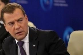 Медведев заявил о застое в политической системе России