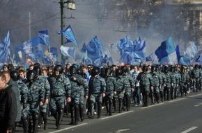 Фоторепортаж: По Петербургу прошел марш фанатов «Зенита»