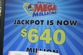 Американка потеряла лотерейный билет, на который выпал многомиллионный джекпот