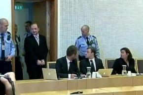 Андерс Брейвик поприветствовал суд, вскинув правую руку