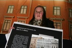 Градозащитники протестовали против строительства 7-этажного отеля в центре Петербурга