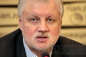 Сергей Миронов сообщил о приостановке голодовки в Астрахани