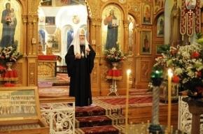 Патриарх Кирилл осудил «лайки в интернетовских постах»