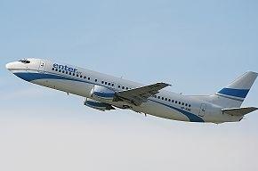 В Пакистане рухнул самолет со 127 пассажирами, 118 погибли