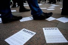 Партии освободят от сбора подписей на выборах