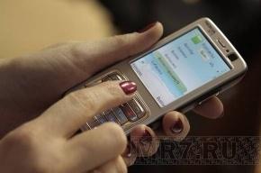 Россиянам разрешат оставлять номер телефона при смене оператора