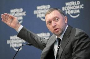 Олег Дерипаска признался, что платил за «крышу» в 90-е годы