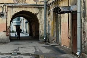 Дворы в Петербурге отремонтируют за счет дорог