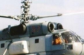Под Хабаровском рухнул военный вертолет