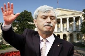 Кто хочет отправить губернатора Петербурга в отставку