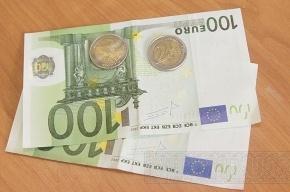 Центробанк понизил стоимость евро и доллара