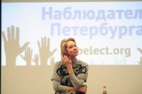Петербуржцы проследят, как муниципальные чиновники тратят народные деньги