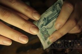 В Петербурге следователь вымогал 200 тысяч рублей за прошлогоднее ДТП