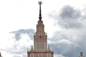 Дракой закончились выборы студсовета МГУ