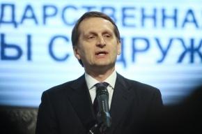 В центре Алма-Аты автобус из кортежа Сергея Нарышкина попал в ДТП