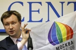 Главного гея России закидали яйцами возле суда в Петербурге