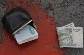 В Петербурге избили и ограбили дипломата из Италии