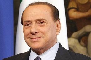 Берлускони назвал секс с несовершеннолетней «изысканным приемом»