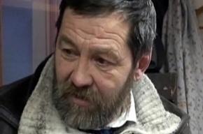 Сергей Мохнаткин, который мешал милиционерам избивать пенсионерку, вышел на свободу