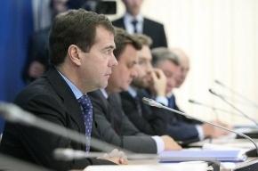 Медведев назначил врио губернатора Мурманской области женщину