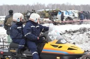Следователи назвали главную версию крушения самолета под Тюменью