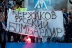 "Фоторепортаж: «""Зенит"" проиграл ""Спартаку""»"