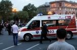 взрыв в Ереване: Фоторепортаж