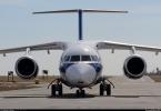 Самолет АН-148: Фоторепортаж