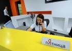 Яндекс: Фоторепортаж
