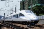 Скоростные поезда: Фоторепортаж