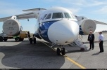 Фоторепортаж: «Самолет АН-148»