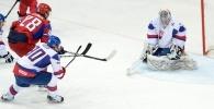 Россия - Словакия, 20 мая 2012: Фоторепортаж