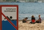 Фоторепортаж: «Пляжи  Петербурга»