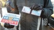 ФСБ, рейд по борьбе с ксивами: Фоторепортаж