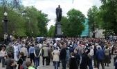 Контрольная прогулка в Москве: Фоторепортаж