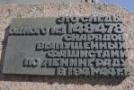 Фоторепортаж: «Аничков мост»