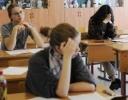 Единый государственный экзамен (ЕГЭ): Фоторепортаж