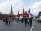 Красная площадь: Фоторепортаж