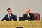 Фоторепортаж: «Внеочередное заседание Госдумы»