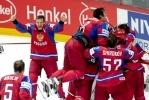 Фоторепортаж: «Россия - Словакия, 20 мая 2012»