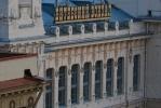 Витебский вокзал: Фоторепортаж
